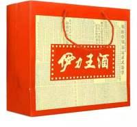 上海伊力王30年价格 蓝王整箱价格 代理
