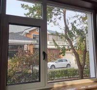 厂家定制 铝合金门窗窗户 断桥铝钢化玻璃平开窗 隔音铝合金推拉窗