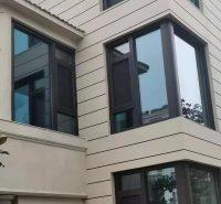 定制 铝合金门窗 断桥铝平开窗户 中空玻璃窗纱一体封阳台隔音隔热