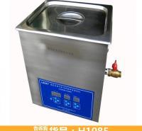过滤清洁器 超声波清洁设备 循环工厂清洁设备