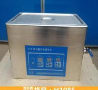 大型清洁器 除油污清洁设备 过滤除油污清洗机