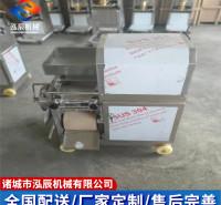 泓辰牌 鱼泥去刺采集机 150型鱼肉采肉机 鱼丸鱼糜加工机器 现货包邮