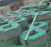 八字形水泥植草砖  广场停车场用水泥植草砖 稳固性好 绿化面积广
