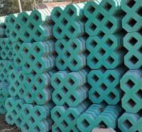 井字形植草砖价格  信诚厂家直供  大量批售