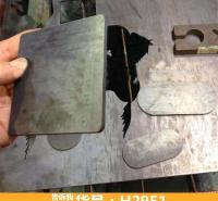 激光切割机 切割切割机 设备不锈钢切割机
