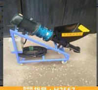 泥砂浆填缝机 补漏灌缝机 水泥输送泵灌缝机