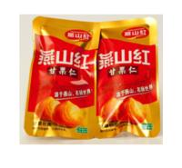 河北小包装甘栗仁食品 板栗食品老少皆宜香甜软糯