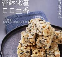 大块酥脆花生酥遵化花生酥生产厂家出售各种口味花生酥产品