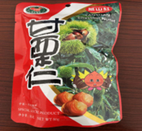 河北板栗食品甘栗仁产品包装板栗零食出售