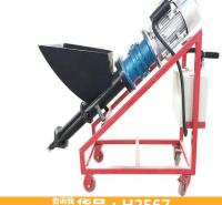 灌注填缝机 防盗砂浆喷涂机 防盗门电动灌注机