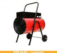 育雏热风机 热风取暖器 养殖小型取暖器