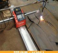 设备切割机 相贯线切割机 火焰便携式切割机