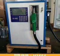汽油加油设备 柴油抽油机 设备远程抽油机