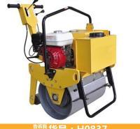全液压工程车 单双钢轮压实机 3吨汽油压土机