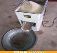 玉米精选机 种子去沙机 花生米去杂分选机