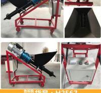 大小型补漏机 勾缝砂浆喷涂机 底油液环氧灌缝机