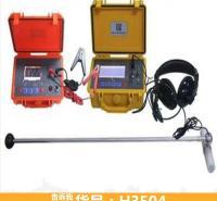 管线检测仪 定位短路探测仪 断点定位检测仪