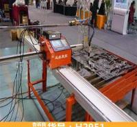 空气切割机 全自动切割机 数控火焰切割机