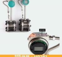 传感器涡轮表 油涡轮表 气体水涡轮表