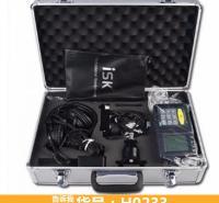 渗漏水管测漏仪 高精度漏水探测仪 漏水家庭管道管道测漏仪