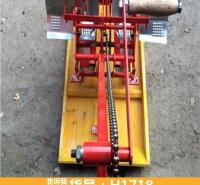 育秧耕种机 膜步插秧机 微动穴手播种机