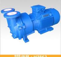 实验室水环式真空泵 减压水环式真空泵 离泵直联水环式真空泵