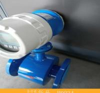 检测计量表 自来水传感器 管壁固定式传感器