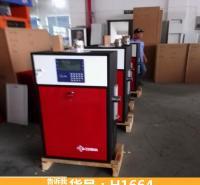 柴油加油机 防爆加油站 设备高精度加油站