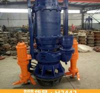 水泥矿浆泵 小型渣浆泵 液下双泵壳矿浆泵