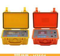 短路检测仪 绝缘故障测试仪 低压管线检测仪