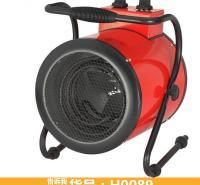 可调热风机 家用热风机 育雏小型取暖器