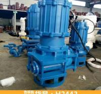 矿山浓浆泵 无堵塞渣浆泵 矿用潜水泥浆液浆泵