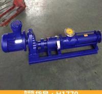轴不锈钢单螺杆泵 铸铁浓浆泵 超远喷射污泥泵