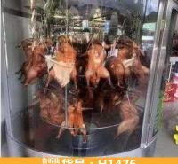 热风电烤箱 手撕鸭烧烤炉 五花肉自动烧鸡炉