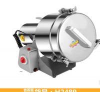 超细磨粉机 磨浆机干磨机 磨面机调料磨粉机