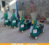 粉碎机造粒机 养殖场设备饲料机 220v全自动造粒机