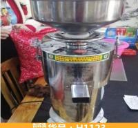 自动豆浆机 家用磨浆机 大容量干湿两用豆浆机