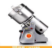 药材研磨机 中药材干磨粉机 小型玉米干粉机