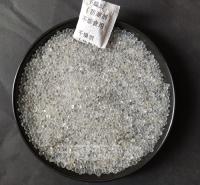 硅胶干燥剂3-5mm直径球形滤料 处理潮湿空气用透明硅胶干燥剂