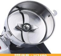 磨面机研磨机 粉碎机打粉机 辣椒调料干磨机
