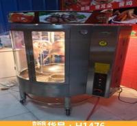 双层钢化玻璃烧鸭炉 电瓶380v烤鹅炉 两用手撕鸭鸭烤箱