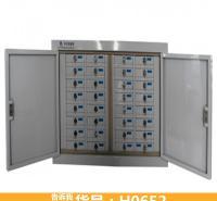 保密柜手机存放柜 充电手机寄存柜 带钥匙透明手机充电柜