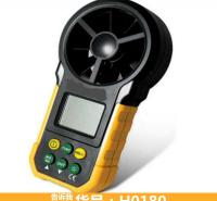 指针风速仪 精准风速仪 高精度风管风速仪