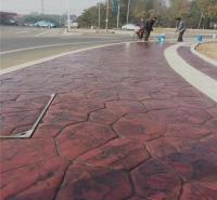 路面压花模具 压模彩色路面 压花地坪需要什么材料 压模地坪厂家
