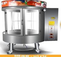 自动烤箱机器 鹅烤鸭炉 商用大型烧烤炉