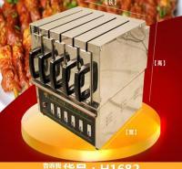 海鲜串切穿串机 鸭肠穿肉串机 烧烤神器户外烧烤切肉穿串机