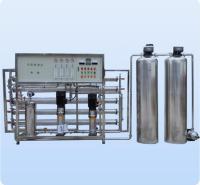 远科厂家 小区用水净化设备   商业用水净水机  1吨反渗透水处理设备