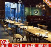 厂家供应 新中式餐桌 快餐店组合餐椅批发 厂家定制