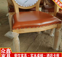 厂家定制实木餐椅 中式餐厅餐椅厂家定制 众鑫家具