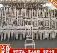 济南主题餐厅餐椅定制 餐椅价格 实木餐椅 众鑫餐椅 支持来图定制